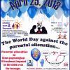 Affiche Opération Ballons du 25 avril 2018 - version anglaise